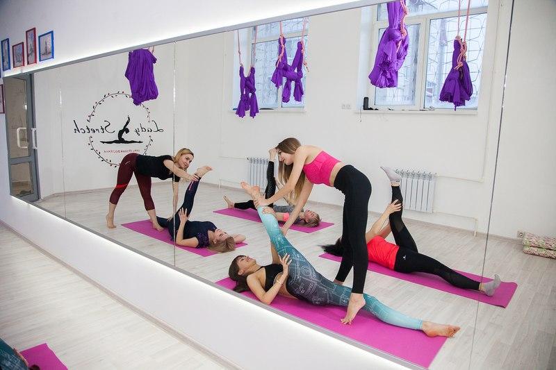 Йога дистанционное обучение