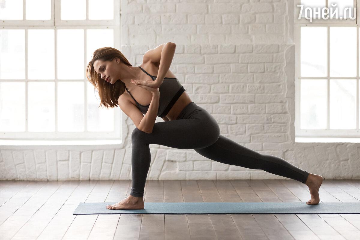 Экспресс йога