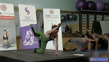 Yoga23FiT – Елена Сидерская