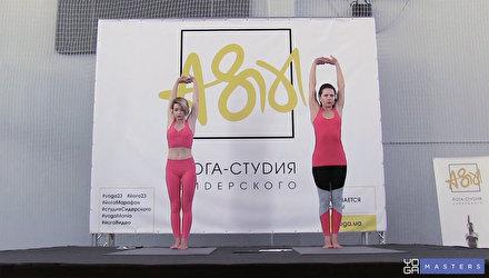 Антистресс и борьба с офисным синдромом— Елена Сидерская, Оксана Голощапова