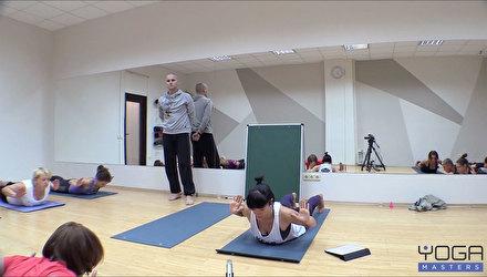 Курс для начинающих «Вход в практику по Yoga23FiT» | Занятие третье